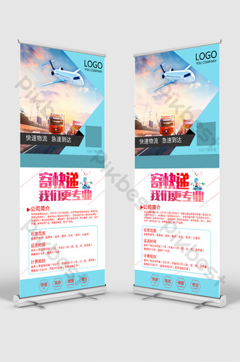 receive express delivery roll up standee Template PSD
