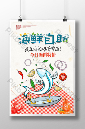 simple and clear seafood buffet gourmet creative drawing style promotion poster Template PSD