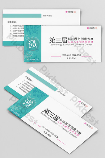 Conference Invitation Card Templates Psd Vectors Png Images