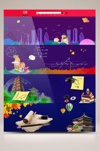 暗屋兒童學習閱讀環境橫幅背景 背景 模板 PSD