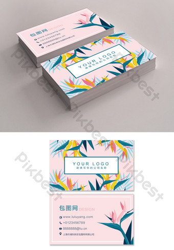 Fleur boutique carte de visite design rose petit frais Modèle AI