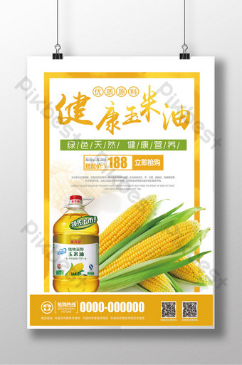 Green food corn oil promotion poster design Template PSD