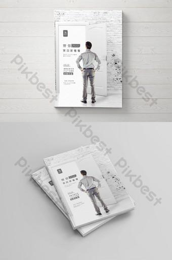 رمادي أسلوب الحد الأدنى بناء المنزل s صناعة الباب غلاف كتيب المنتج قالب PSD