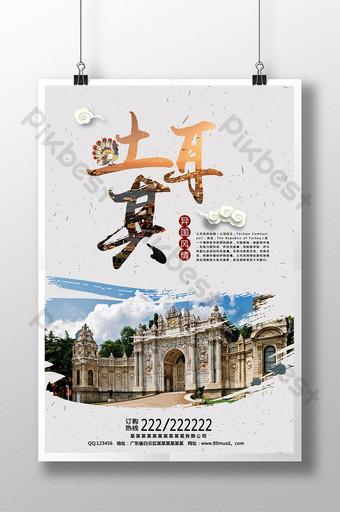 Affiche de voyage de dinde fraîche et simple Modèle PSD