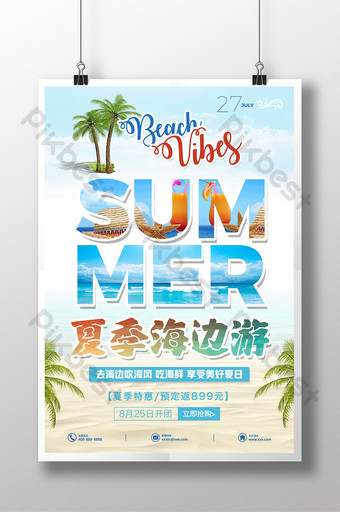 Creative summer seaside tourist attractions promotion poster Template PSD