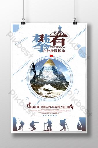 cartel de montañismo de senderismo de escalada en roca de deporte al aire libre Modelo PSD