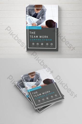 Couverture de la brochure de coopération de l'équipe commerciale d'entreprise Modèle PSD