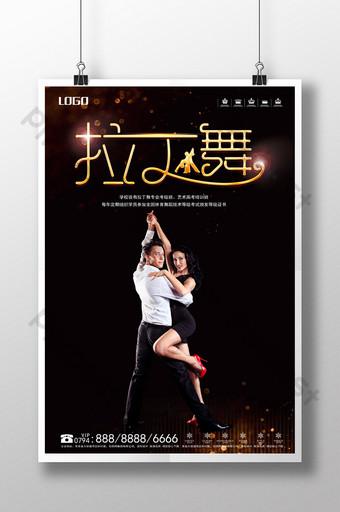 ملصق فئة تدريب الرقص اللاتينية على مصارعة الثيران قالب PSD