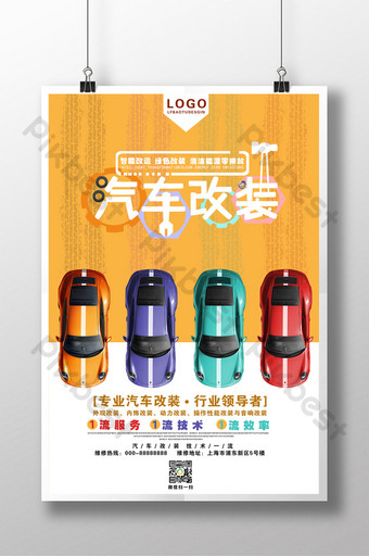 Car modification car beauty service dealer outside the poster Template PSD