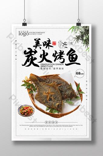 Affiche antique de restaurant de poisson grillé au charbon de bois simple et délicieux Modèle PSD