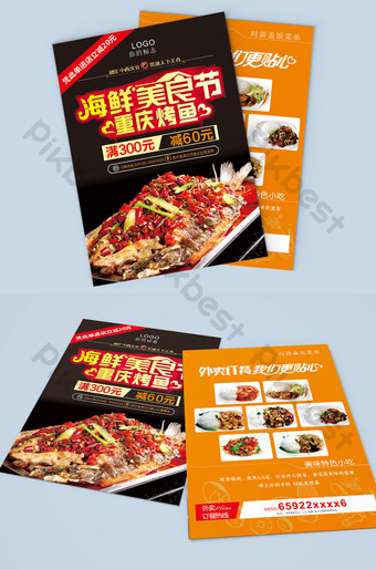 Chongqing Grilled Fish Leaflet of Seafood Food Festival Template CDR