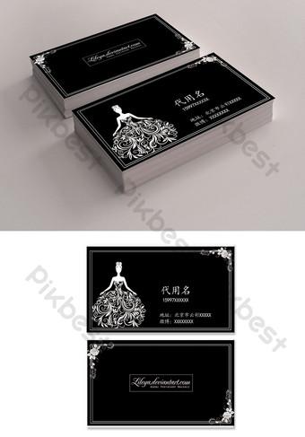 Robe de carte de visite de mariage de mode boutique de mariée Modèle PSD