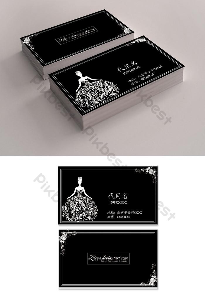 Bridal shop fashion wedding dress business card dress business card bridal shop fashion wedding dress business card dress business card reheart Gallery