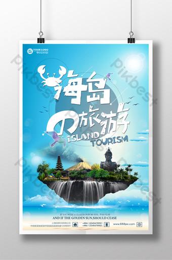 poster tampilan perjalanan wisata pulau segar Templat PSD