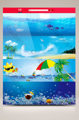 Summer romantic seaside seascape holiday play banner background Backgrounds Template PSD