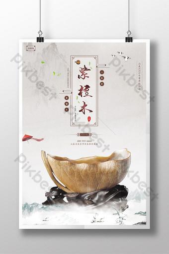 Koleksi Poster