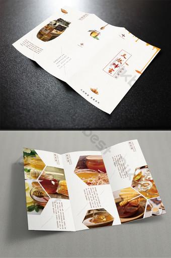 Page promotionnelle à trois volets promotionnelle de miel de conception géométrique simple et fraîche de mode Modèle PSD