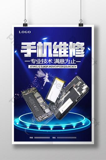 Affiche de réparation de téléphone portable professionnelle Modèle PSD