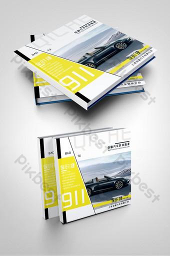 تصميم غلاف كتيب السيارة الطازجة باللونين الأصفر والأبيض قالب PSD