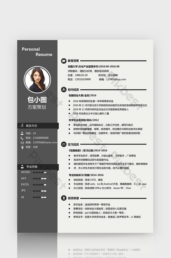 Simple Black Background Scheme Planning Resume Word Resume Template Word Docx Free Download Pikbest