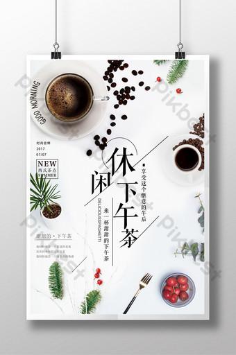 文字創意海報小清新休閒下午茶 模板 PSD