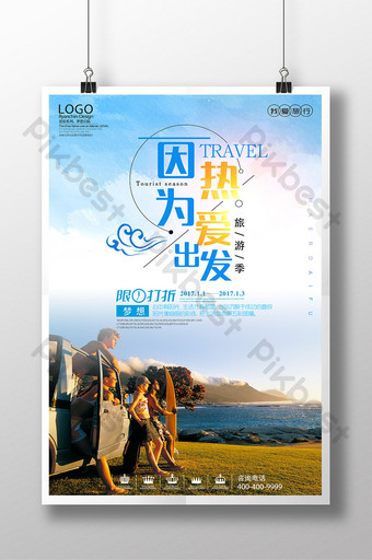 fashion self-driving travel because of love to set off poster Template PSD