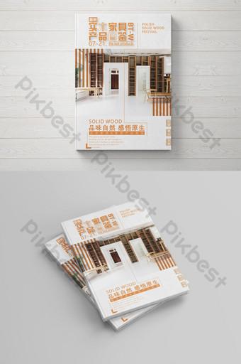 Простой и свежий дизайн обложки брошюры по мебели шаблон AI