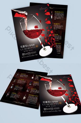 folleto de vino tinto noble y elegante Modelo PSD