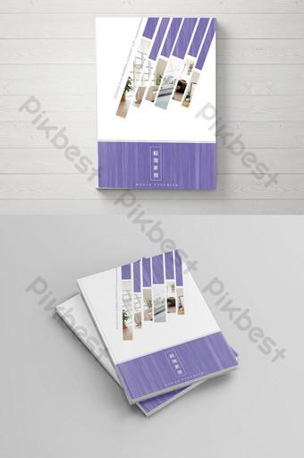 Простая мода креативное украшение интерьера мебель для дома обложка брошюры шаблон PSD