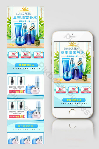 Fresh green simple skin care cosmetics mask mobile phone home beauty E-commerce Template PSD
