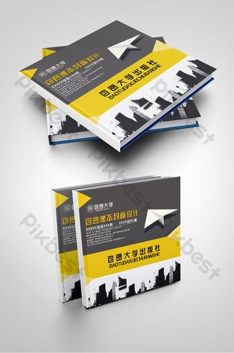 Conception de couverture de manuel simple noir jaune Modèle PSD