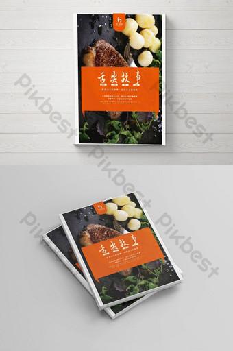 Bìa sách công thức nấu ăn đơn giản và phong cách Bản mẫu PSD