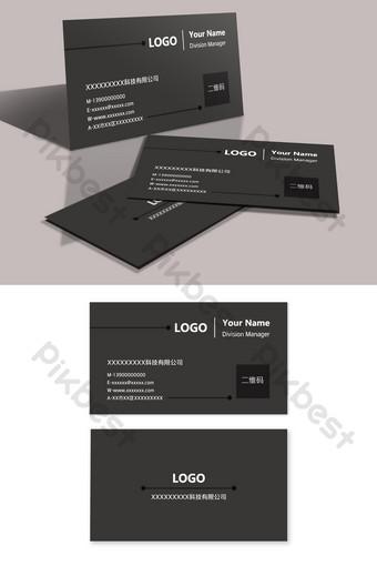 conception de carte de visite créative haut de gamme simple mode noir et gris Modèle AI