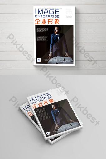 غلاف الكتيب الإبداعي مجلة صورة الشركة قالب AI