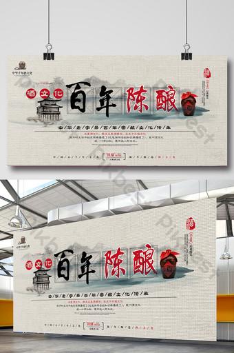 Un panneau d'affichage centenaire de la culture du vin Modèle AI