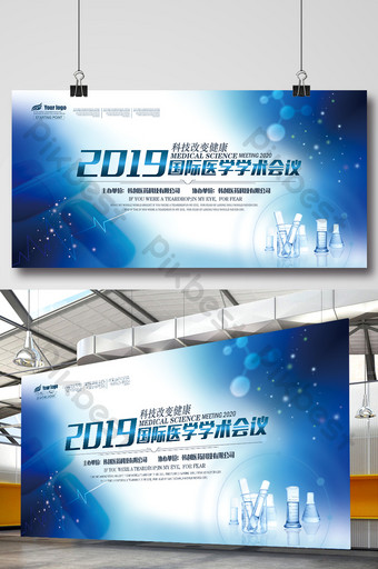 science and technology medical seminar academic conference background Template PSD