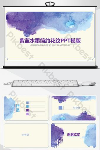 plantilla de fondo ppt patrón simple tinta púrpura PowerPoint Modelo PPTX