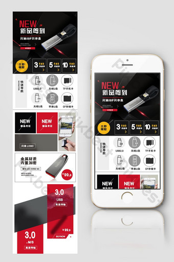 e-niaga jingdong digital 3c aksesoris usb beranda terminal ponsel E-commerce Templat PSD