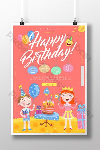 الوردي الكرتون نمط الأطفال كعكة عيد ميلاد سعيد ملصق قالب PSD