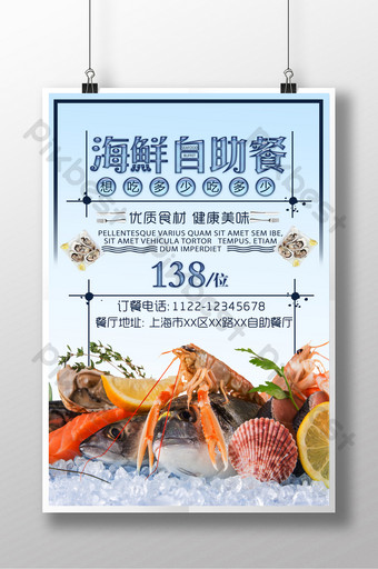 catering industry seafood buffet gourmet poster Template PSD