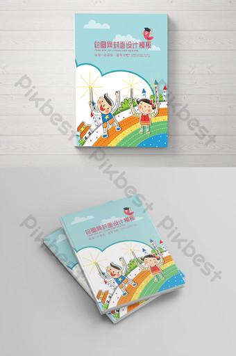 diseño de portada para niños folleto de formación educativa escolar de dibujos animados Modelo PSD