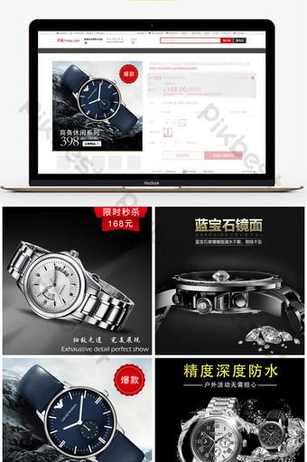 productos digitales nuevo estilo simple y elegante reloj imagen principal Comercio electronico Modelo PSD