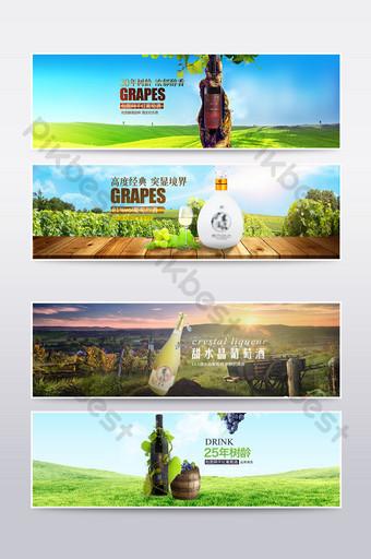 plantilla de cartel de taobao de vino tinto creativo Comercio electronico Modelo PSD