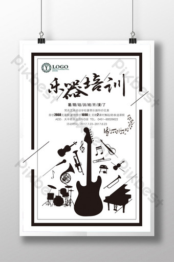 poster pendaftaran kelas pelatihan alat musik gaya hitam dan putih Templat PSD