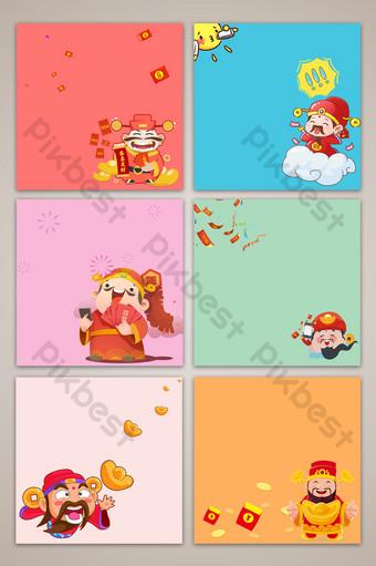 Dessin animé plat dieu de la richesse enveloppe rouge pièce d'or commerce électronique Taobao fond de carte principale Fond Modèle PSD
