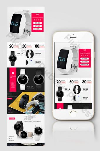 智能數字簡約風格手機淘寶無線終端首頁模板 電商淘寶 模板 PSD