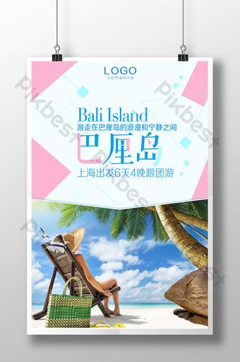 poster perjalanan kecantikan bali musim panas pulau sanya pantai mandi matahari Templat PSD
