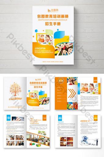 brosur pendidikan dan pelatihan mode lengkap Templat CDR