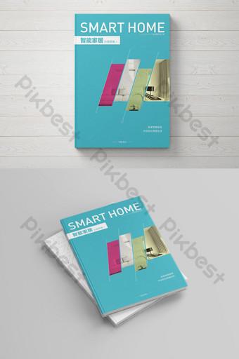 portada de folleto de producto de casa inteligente de moda moderna simple Modelo CDR