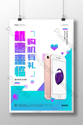 Trend summer mobile phone promotion poster Template PSD